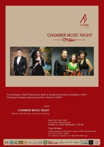 ChamberMusicNight