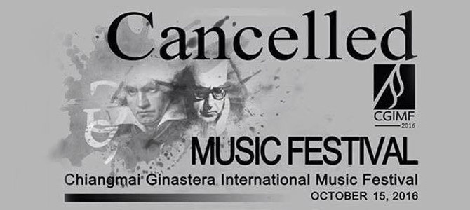 Event and concerts on Saturday, Oct 15  have been cancelled