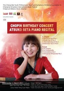CHOPIN BIRTHDAY CONCERT- ATSUKO SETA