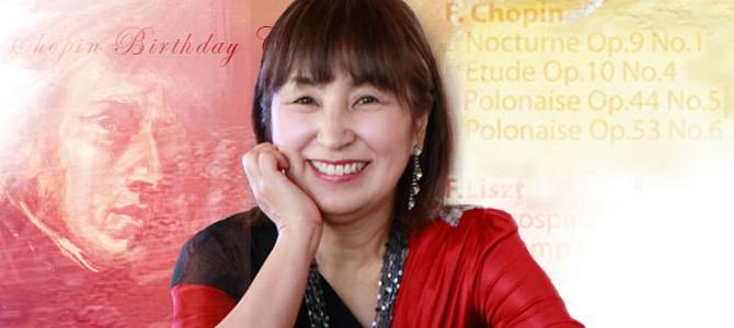 Atsuko Seta Chopin Birthday Concert