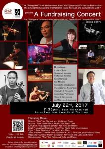 Fundraising Concert