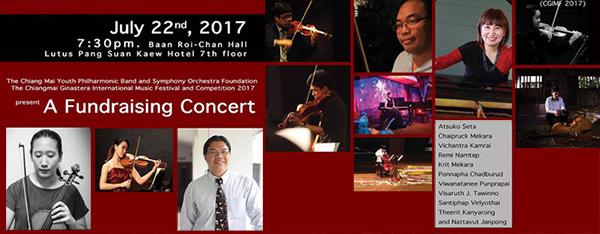 CGIMF Fundraising Concert
